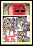 >_< ... 6+girls :< =_= apron ascot bangs bat_wings blonde_hair blue_hair blunt_bangs blush blush_stickers book bow braid broom china_dress chinese_clothes closed_eyes comic crescent dress fang female flandre_scarlet hair_bow hat hat_bow herada_mitsuru holding hong_meiling izayoi_sakuya kirisame_marisa leg_hug long_hair maid maid_apron maid_headdress mary_janes mukyuu multiple_girls o_o object_hug open_mouth patchouli_knowledge ponytail purple_hair red_eyes redhead remilia_scarlet scarlet_devil_mansion shoes short_hair short_sleeves siblings side_ponytail sidelocks silver_hair sisters sitting speech_bubble star sweatdrop the_embodiment_of_scarlet_devil thought_bubble touhou translated tree triangle_mouth twin_braids violet_eyes wings witch_hat