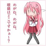 blue_eyes chibi glasses lowres lucky_star pantyhose pink_hair school_uniform serafuku takara_miyuki translated