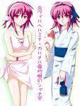 bikini japanese_clothes kimono mask piku pink_eyes pink_hair popsicle red_eyes sarong shakugan_no_shana short_hair swimsuit wilhelmina_carmel yukata