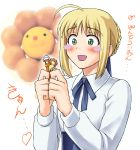 1girl artoria_pendragon_(all) blouse casual fate/stay_night fate_(series) lion mister_donut moe pon_de_lion porygon2_(beta) saber solo type-moon