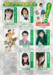 4boys 6+girls ayase_fuuka child drama eyebrows jumbo koiwai_yotsuba looking_at_viewer mr_koiwai multiple_boys multiple_girls photo quad_tails real_life scan school_uniform seiyuu smile thick_eyebrows translation_request yotsubato!
