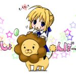 1girl :3 animal artoria_pendragon_(all) blonde_hair blue_eyes chibi cute fate/stay_night fate_(series) lion lowres mister_donut moe pon_de_lion riding saber what