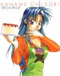 1girl apron blue_hair blush breasts cake character_name chibi chidori_kaname cleavage finger_in_mouth fingernails food full_metal_panic! highres long_hair looking_at_viewer low-tied_long_hair pastry purple_hair sagara_sousuke scan scan_artifacts simple_background solo sweatdrop tateo_retsu tied_hair violet_eyes white_background