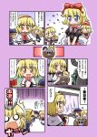 5girls alice_margatroid book cauldron comic curtains female herada_mitsuru medicine_melancholy multiple_girls o_o shanghai_doll skull_and_crossbones su-san touhou translated zaku zaku_ii zaku_ii_f/j |_|