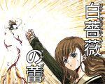 2girls battle blood fighting fukuzawa_yumi furigana maria-sama_ga_miteru multiple_girls parody propaganda punching saint_seiya toudou_shimako translation_request what