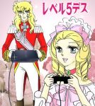 1boy 1girl 70s blonde_hair blue_eyes bow cable choker controller epaulettes game_console game_controller gamepad lowres marie_antoinette_(versailles_no_bara) nabechi_(level_5_death) oldschool oscar_francois_de_jarjayes photoshop pink_bow playing_games playstation_2 ringlets sony versailles_no_bara video_game
