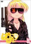 1girl 80s arnold_schwarzenegger child cosplay cover crossover dvd_cover dvdart lowres oldschool pani_poni_dash! parody rebecca_miyamoto science_fiction solo t-800 terminator