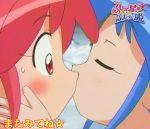 2girls fine fushigiboshi_no_futago_hime lowres multiple_girls rein screencap yuri
