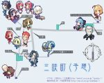 00s 4boys 6+girls ahoge annotated apron arcueid_brunestud arima_miyako black_hair blonde_hair blue_hair blush_stickers board_game bow broom brother_and_sister brown_hair cat chibi chin_stroking ciel clenched_hand coat compass crossed_arms crutch expressionless glasses grey_hair grin hair_bow hair_over_one_eye hairband hands_on_hips hisui inui_arihiko inui_ichigo inui_ichiko japanese_clothes kimono kohaku len long_hair looking_at_viewer maid maid_apron maid_headdress map melty_blood michael_roa_valdamjong miyako multiple_boys multiple_girls nanako nanako_(melty_blood) nrvnqsr_chaos one_eye_closed overcoat plaster pleated_skirt pointy_ears redhead sarashi school_uniform seiza seven shirt short_hair shougi siblings sisters sitting skirt smile thumbs_up tohno_akiha toono_shiki toono_shiki_(2) translation_request trash_can tsukihime twins twintails very_long_hair vest wavy_hair wink yumizuka_satsuki