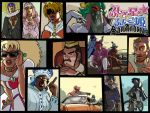 adjusting_sunglasses altessa altessa_(cosplay) bandanna beard bent_over bicycle black_hair blonde_hair blue_hair bow brown_hair car character_request cigar cosplay crossover crown dark_skin dress facial_hair fine fine_(cosplay) fushigiboshi_no_futago_hime goatee grand_theft_auto green_hair ground_vehicle hands_clasped hat leonne leonne_(cosplay) lipstick makeup mion_orz motor_vehicle mustache pantyhose parody photoshop pink_hair pointy_ears pumo pumo_(cosplay) rein rein_(cosplay) sophie_(fushigiboshi_no_futago_hime) sophie_(fushigiboshi_no_futago_hime)_(cosplay) sunglasses tiara tongue vehicle what white_legwear