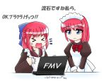 00s 2ch 2girls blue_eyes blush_stickers chibi computer hisui kohaku laptop maid maid_headdress multiple_girls ribbon sasuga_brothers siblings tsukihime twins