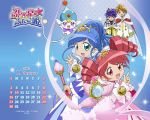 00s 2005 2boys 2girls aqua_eyes blue_eyes blue_hair blush bow bowtie bright_(fushigiboshi_no_futago_hime) brown_hair calendar cape drill_hair earrings fine fushigiboshi_no_futago_hime jewelry multiple_boys multiple_girls october pink_eyes pink_hair pointing ponytail prince princess pumo red_eyes rein ringlets shade_(fushigiboshi_no_futago_hime) sparkle star starry_background tiara turtleneck twin_drills twintails violet_eyes wallpaper wand waving