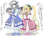 2girls cosplay crossover fine fine_(cosplay) fushigiboshi_no_futago_hime imai_kazunari multiple_girls parody rein rein_(cosplay) rozen_maiden shinku suigintou translation_request