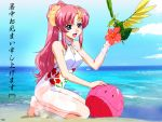 00s 1girl :d bangs bare_shoulders barefoot beach bird bird_on_hand blue_eyes bracelet casual_one-piece_swimsuit choker clouds feet floral_print flower gundam gundam_seed hair_flower hair_ornament halterneck haro hibiscus holding jewelry kneeling lacus_clyne legs long_hair morishita_hiromitsu ocean official_art on_ground one-piece_swimsuit open_mouth outdoors parted_bangs photo_background photoshop pink_hair ponytail profile robot sarong see-through shadow shochuumimai sky smile solo swimsuit tiptoes torii_(gundam) turtleneck very_long_hair wallpaper water watermark white_swimsuit