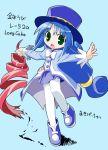 1girl blue_hair ein_(artist) ein_(long_cake) fushigiboshi_no_futago_hime hat pantyhose rein solo
