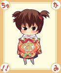angry blush brown_eyes brown_hair chibi g_yuusuke hitotsubashi_yurie kamichu! pout school_uniform serafuku