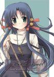 1girl aoba_kozue bell bow engrish green_eyes kazumasa kozue long_hair mahoraba pink_bow ranguage ribbon solo