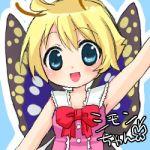 1girl antennae blonde_hair blue_eyes fairy lowres noriko_(artist) noriko_(pandora) ribbon shimon shimotsuma short_hair solo wings