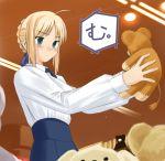 blouse doll fate/stay_night fate_(series) lion saber stuffed_animal stuffed_lion stuffed_toy tsuina
