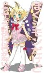 1boy antennae butterfly crossdressing fairy full_body male_focus mary_janes pink_shoes shimon shimotsuma shoes sokkurisan solo thigh-highs trap white_background wings