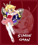1girl antennae blonde_hair butterfly fairy mary_janes pink_shoes shimon shimotsuma shoes solo thigh-highs wings