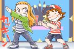 2girls baseball_cap blonde_hair brown_hair casual closed_eyes dancing full_body glasses hat jacket kikukawa_yukino lowres multiple_girls my-hime my-otome open_clothes open_jacket outstretched_arm pants pointing pose red-framed_glasses semi-rimless_glasses shirt shorts standing striped striped_shirt suzushiro_haruka under-rim_glasses urayo violet_eyes