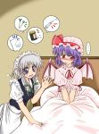 ... 2girls apron arm_support bangs bat_wings bed blue_eyes blush bow braid dress embarrassed female frills hands_on_lap hat hat_bow izayoi_sakuya leaning maid maid_apron maid_headdress makino_(ukiuo) mob_cap multiple_braids multiple_girls neck_ribbon open_mouth pill pillow purple_hair red_eyes remilia_scarlet ribbon sick silver_hair sitting speech_bubble spoken_object spring_onion standing suppository syringe tears thermometer touhou twin_braids waist_apron wings