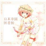 angel arrow blue_eyes bow bow_(weapon) choker cupid hitotsubashi_yurie kamichu! panties pink_hair short_hair underwear weapon white_panties wings