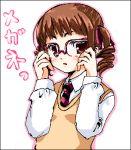 1girl brown_hair glasses lowres original red-framed_glasses solo vest