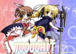 00s 2girls :d alternate_color ass axe bardiche blonde_hair blue_eyes blush bow bowtie brown_hair cape endori fate_testarossa fingerless_gloves gloves hair_ribbon hits holding holding_weapon long_sleeves looking_at_viewer lyrical_nanoha magazine_(weapon) magical_girl mahou_shoujo_lyrical_nanoha multiple_girls open_mouth polearm raising_heart red_bow redhead ribbon rod skin_tight smile staff takamachi_nanoha twintails two_side_up violet_eyes wand weapon