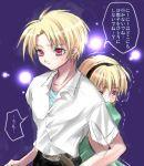 1boy 1girl higurashi_no_naku_koro_ni houjou_satoko houjou_satoshi lowres scared school_uniform tears
