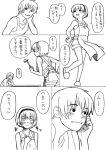 1boy 1girl apron blush comic couple head_rest hetero higurashi_no_naku_koro_ni houjou_satoko maebara_keiichi slippers smile