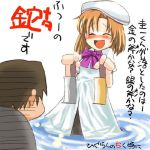 1boy 1girl billhook hatchet higurashi_no_naku_koro_ni honest_axe lowres maebara_keiichi parody ryuuguu_rena thigh-highs translated
