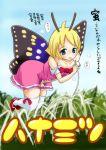 1girl antennae blonde_hair fairy mar_(artist) marneko mary_janes shimon shimotsuma shoes solo thigh-highs translation_request wings