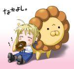 1girl :3 ahoge animal artoria_pendragon_(all) chibi doughnut eating fate/stay_night fate_(series) food happy inue_shinsuke lion lowres mister_donut moe pantyhose pon_de_lion saber solo translated