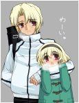 1boy 1girl age_difference blonde_hair breath brother_and_sister child higurashi_no_naku_koro_ni houjou_satoko houjou_satoshi siblings