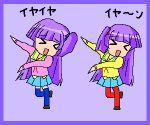 1girl dancing fushigiboshi_no_futago_hime kashiwagi_yuuma kashiwagi_yuuna lowres pani_poni_dash! pantyhose parody siblings sisters twins