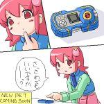 1girl capcom girutaabo handheld_game_console lowres nintendo_ds oekaki parody rockman rockman_exe sakurai_meiru translated