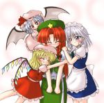 >:) 4girls ^_^ apron bat_wings beret blonde_hair blue_eyes blue_hair blush bococho braid china_dress chinese_clothes closed_eyes dress female flandre_scarlet group_hug happy happy_tears hat hong_meiling hug izayoi_sakuya long_hair maid maid_apron maid_headdress multiple_girls purple_hair redhead remilia_scarlet short_hair siblings silver_hair sisters skirt skirt_set smile star tears the_embodiment_of_scarlet_devil touhou twin_braids waist_apron wings