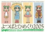 ! 00s 1girl 2005 2006 ^_^ boots child closed_eyes coat green_hair happy innertube koiwai_yotsuba looking_at_viewer lowres mittens one-piece_swimsuit open_mouth quad_tails raglan_sleeves raincoat sandals scarf short_hair shorts solo swimsuit umbrella weather yotsubato!