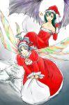 2girls female goddess green_eyes green_hair long_hair mima multiple_girls mystic_square santa_costume shinki touhou wings wizneko