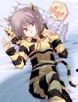 animal_ears cat_ears cat_tail nagato_yuki pajamas suzumiya_haruhi_no_yuuutsu tail utsurogi_angu