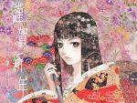 00s 1girl 2005 bangs black_hair flower heterochromia japanese_clothes kimono lips long_hair new_year original red_eyes sakamoto_mineji solo upper_body