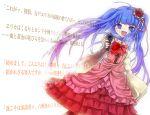 blood furudo_erika gun umineko_no_naku_koro_ni when_they_cry_4