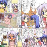 box comic hiiragi_kagami hiiragi_tsukasa izumi_konata lowres lucky_star mi-sya oekaki school_uniform text translated translation_request tsundere
