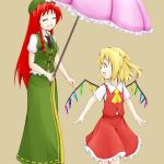 happy hong_meiling looking_back parasol simple_background touhou tsuyuki umbrella