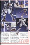 80s heavy_metal_l-gaim l-gaim mecha model oldschool photo