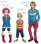 1girl 2boys belt blonde_hair boots brown_hair duster duster_(mother) emu_(toran) facial_hair full_body height_chart hood hoodie kumatora lucas mother_(game) mother_3 multiple_boys mustache nintendo pink_hair shirt short_hair shorts simple_background striped striped_shirt tomboy tools