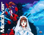 1girl 90s :d bangs blue_eyes bodysuit bow bowtie bridal_gauntlets bridal_veil bride brown_hair clouds copyright_name dress dual_persona elbow_gloves flower gem gloves hair_bow hands_clasped jumping kitazume_hiroyuki leg_lift lipstick long_hair looking_at_viewer makeup mary_janes mecha moldiver moldiver_(character) official_art oozora_mirai open_mouth orange_hair pantyhose pleated_skirt ponytail rose school_uniform see-through serafuku shoes sidelocks skirt sky smile solo thigh-highs veil very_long_hair visor wallpaper wedding_dress white_legwear