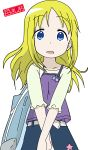ana_coppola blonde_hair child highres ichigo_mashimaro long_hair vector_trace